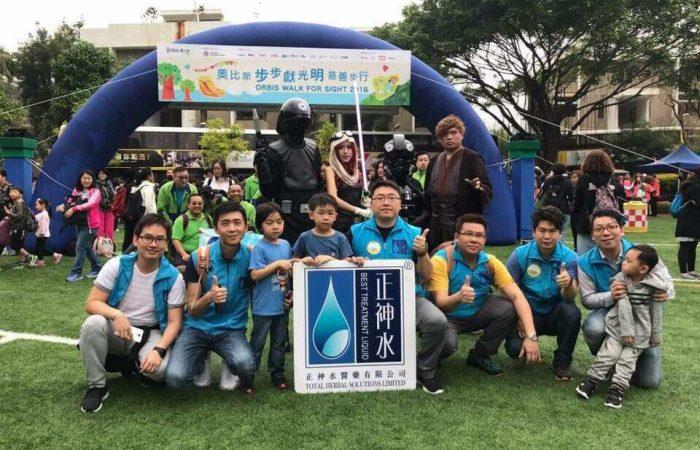 正神水醫藥集團參與奧比斯步步獻光明慈善步行